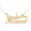 Tips to buy gold and silver personalised arabic necklace handcrafted in name shape