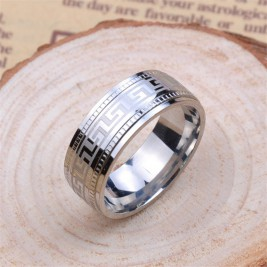 Men's Polished Eternal Greek Key Tungsten Ring