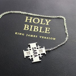 Silver Jerusalem Cross Name Necklace