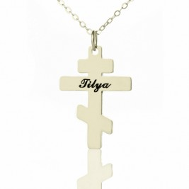 Silver Othodox Cross Engraved Name Necklace
