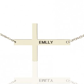 Silver Latin Cross Necklace Engraved Name 1.25""