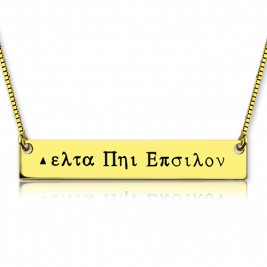 18ct Gold Plated Greek Name Bar Necklace