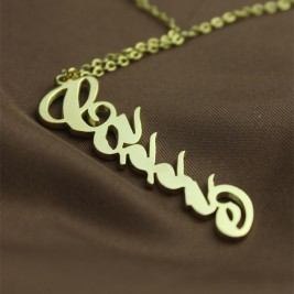 Vertical Carrie Name Plate Necklace 18ct Gold Plated