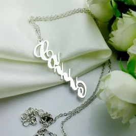 Solid White Gold 18ct Personalised Vertical Carrie Style Name Necklace