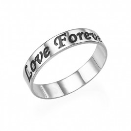 Script Sterling Silver Promise Ring