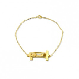 Personal Gold Plated 925 Silver 3 Initials Monogram Bracelet