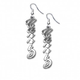 "Sterling Silver ""Carrie"" Style Name Earrings"