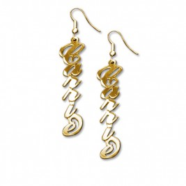 "18ct Gold Plated Silver ""Carrie"" Name Earrings"