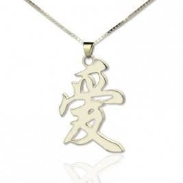 Custom Chinese/Japanese Kanji Pendant Necklace Silver