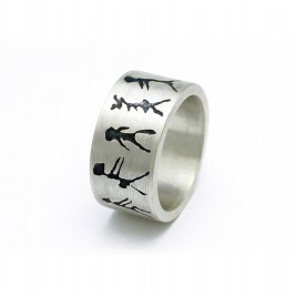Capivara Cave Art Sterling Silver Band Ring